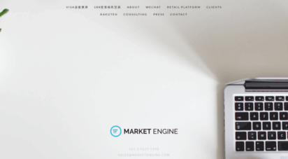 marketengine.com