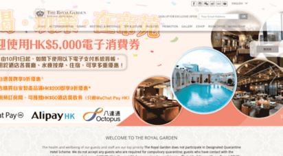 Rghk.com.hk. Description: Rghk. The Royal Garden Hotel Hong Kong ...