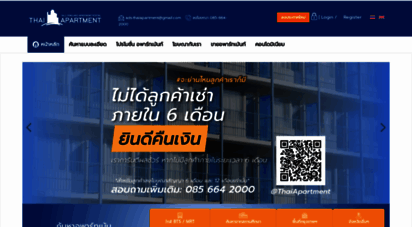 thaiapartment.com