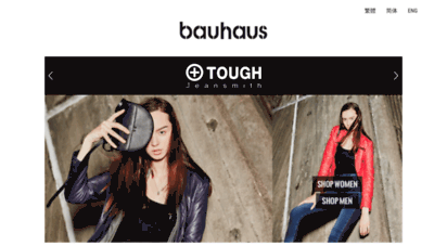 tough.bauhaus.com.hk