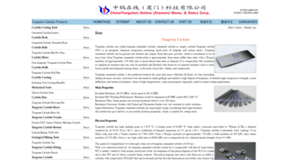 tungsten-carbide.com.cn