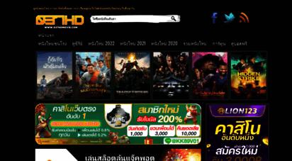 037hdmovie.com - ดูหนัง หนัง ดูหนังออนไลน์ หนังใหม่ ดูหนังฟรี 037hd 2020