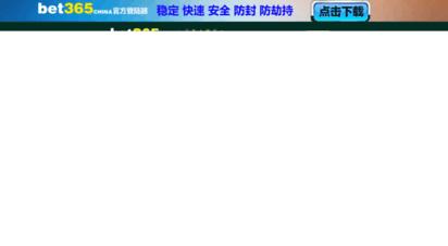 104vod.com -