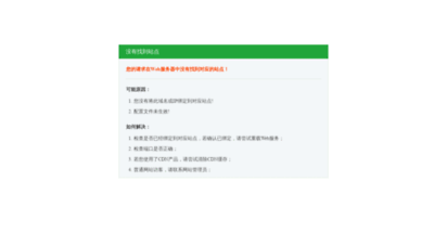 178mov.com - hg0088.com皇冠开户网