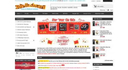 3ds-flashcard.com