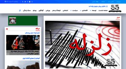 55online.news - پایگاه خبری و تحلیلی 55 آنلاین