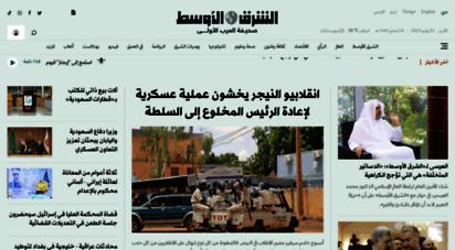 aawsat.com