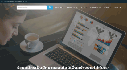 accesstrade.in.th - accesstrade - affiliate marketing network ที่ใหญ่ที่สุดในไทย
