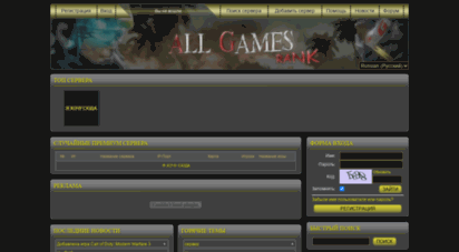 agrank.com - главная страница  рейтинг онлайн игр