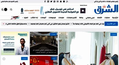 al-sharq.com
