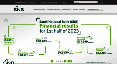 alahli.com
