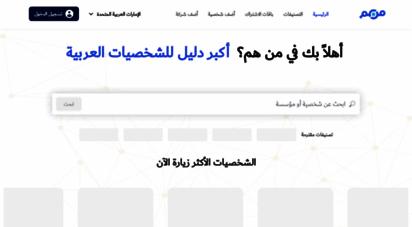 aliqtisadi.com
