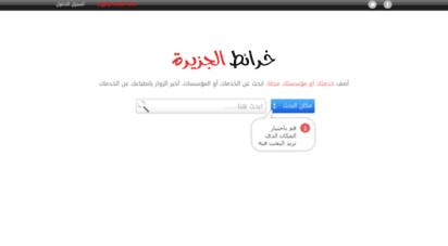 aljazeeramaps.com