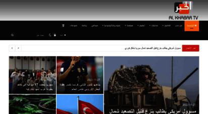alkhabar-sy.com - الصفحة الرئيسية  تلفزيون الخبر ::اخبار سوريا::