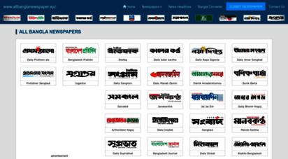 allbanglanewspaper.xyz - list of all bangladesh newspapers 2018- বাংলাদেশের সংবাদপত্রসমূহ