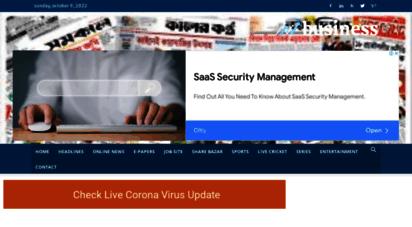allbdpapers.com - all bangla newspaper  online bangladeshi newspaper list 2020