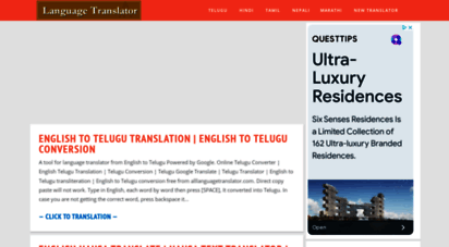 alllanguagetranslator.com - all language translator  language er  language translate  google translate