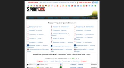 allsport-live.net - cпорт онлайн - футбол теннис хоккей - прямые спортивные трансляции смотреть сегодня  sport live