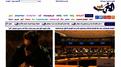 almaghribtoday.net - المغرب اليوم , morocco latest news morocco today