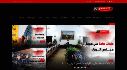 almasdar-dz.com - المصدر - موقع إخباري جزائري
