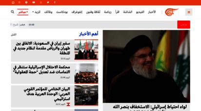 almayadeen.net - الميادين  الرئيسية