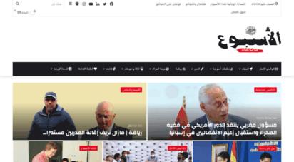 alousboue.com