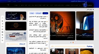 ana.press - خبرگزاری دانشگاه آزاد اسلامی آنا