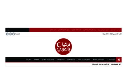 arab-turkey.com