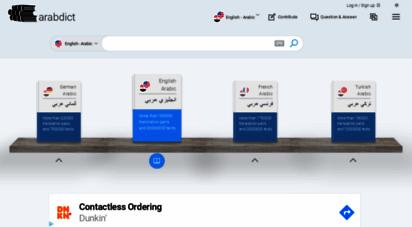 arabdict.com -