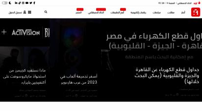 arabhardware.net - عرب هاردوير - أكبر تجمع تقني عربي