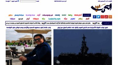 arabstoday.net