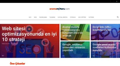 aramamotoru.com