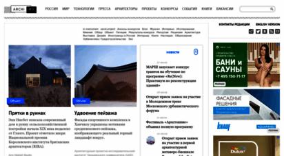 archi.ru