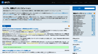 archlinux.jp - arch linux jp project