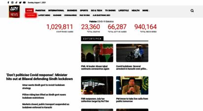 arynews.tv - ary news - latest pakistan news, world news, business and sports