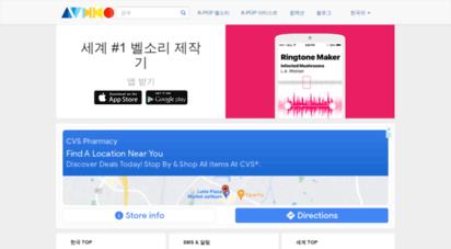 audiko.kr - 안드로이드ios휴대폰 무료 최신곡을 mp3 벨소리로 다운, 무료 알람소리 오디코