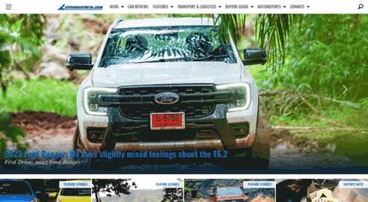 autoindustriya.com - car news reviews shows philippines autoindustriya