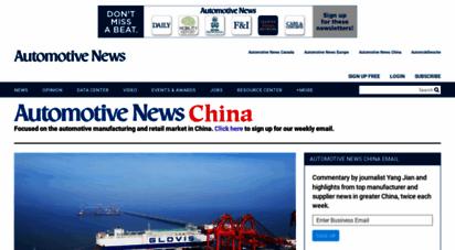 autonewschina.com - automotive news china