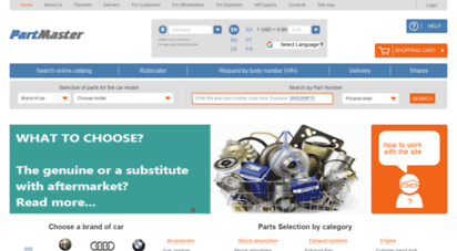 autopartmaster.com - spare parts at partmaster - the shop and catalogues of auto parts - auto parts for cars with international delivery.