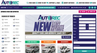 autorec.co.jp - japanese used cars sale. direct import used cars from autorec