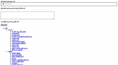 baj.com.sa - خدمات الأفراد
