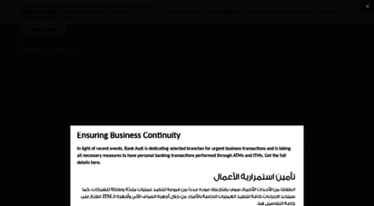 bankaudi.com.lb - personal banking - bank audi