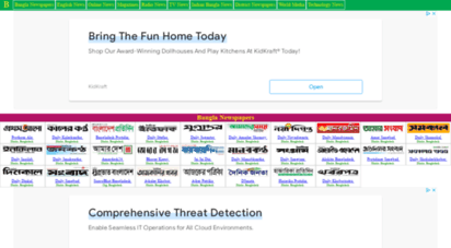 bdesh.net - most popular bangla newspapers and magazines all over the world