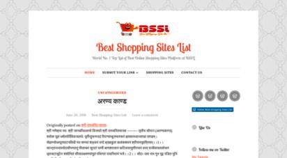 Welcome to Bestshoppingsiteslist wordpress com - Best