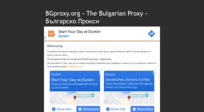 bgproxy.org - bgproxy.org - the bulgarian proxy - българско прокси