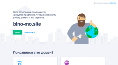 bino-mo.site -