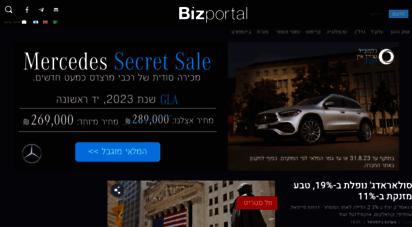 bizportal.co.il - bizportal - פורטל חדשות שוק ההון, כלכלה ונתוני בורסה