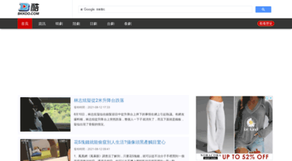 bkkoo.org - bé…·