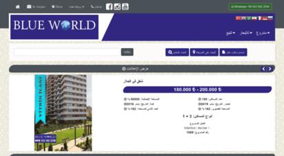 blueworldoffice.com - 🏡 blueworldoffice - istanbul - satılık kiralık konut daire işyeri arsa