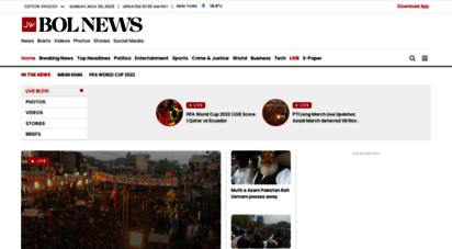 bolnews.com - bol news - latest news, breaking news, pakistan news, news headlines